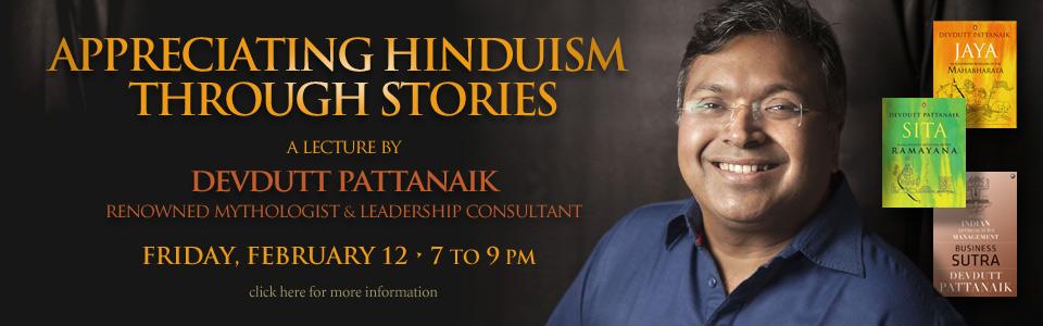 Devdutt Pattanaik-Lecture-Web Banner-Feb 2016