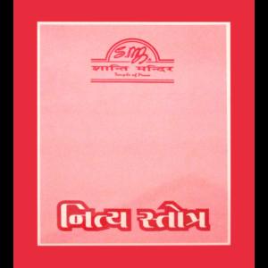 books-gujarati