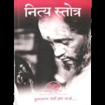 books-hindi
