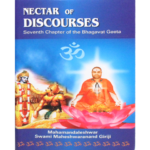 books-nectars-of-discourse