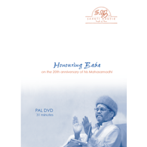 dvd-honoring-baba-02
