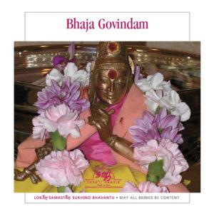 cd-bhaja-govindam