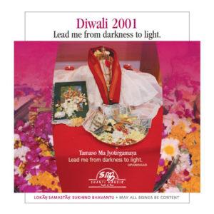 cd-diwali-2001