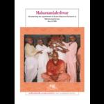 dvd-mahamandaleshwar