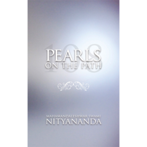 pearls-on-the-path