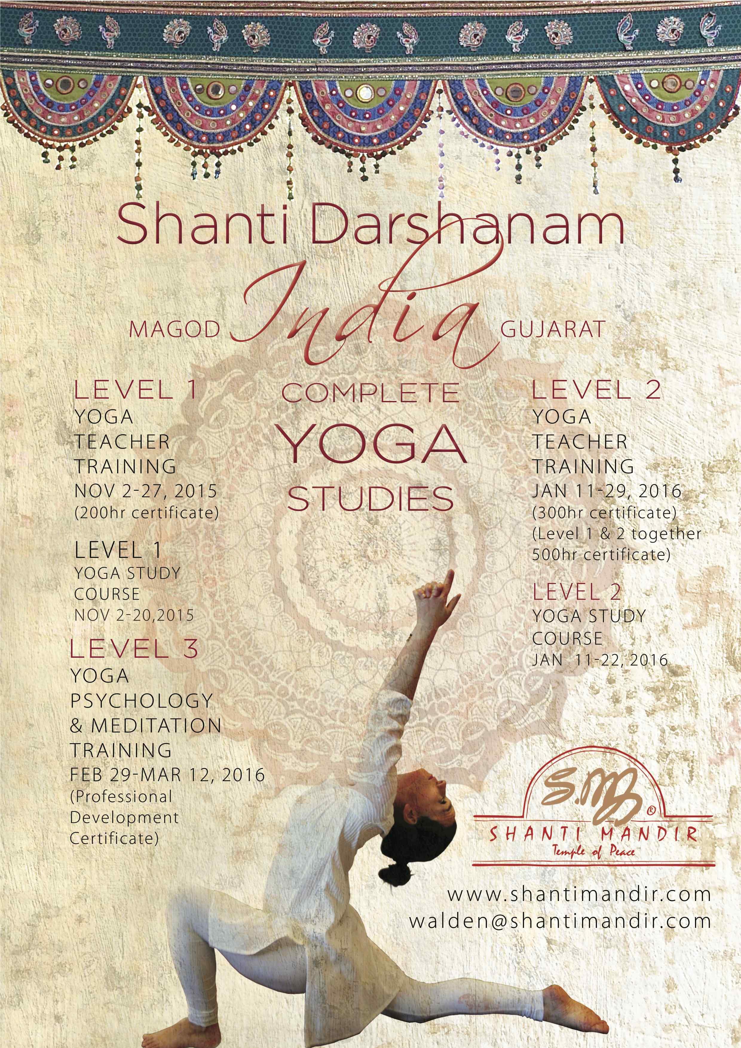 200 hour Level 1 Certificate-Shanti Mandir