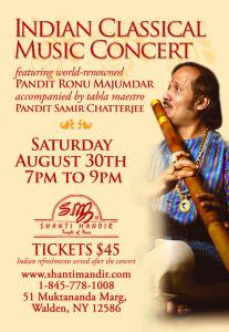 Ronu Majumdar Concert Flyer-2014