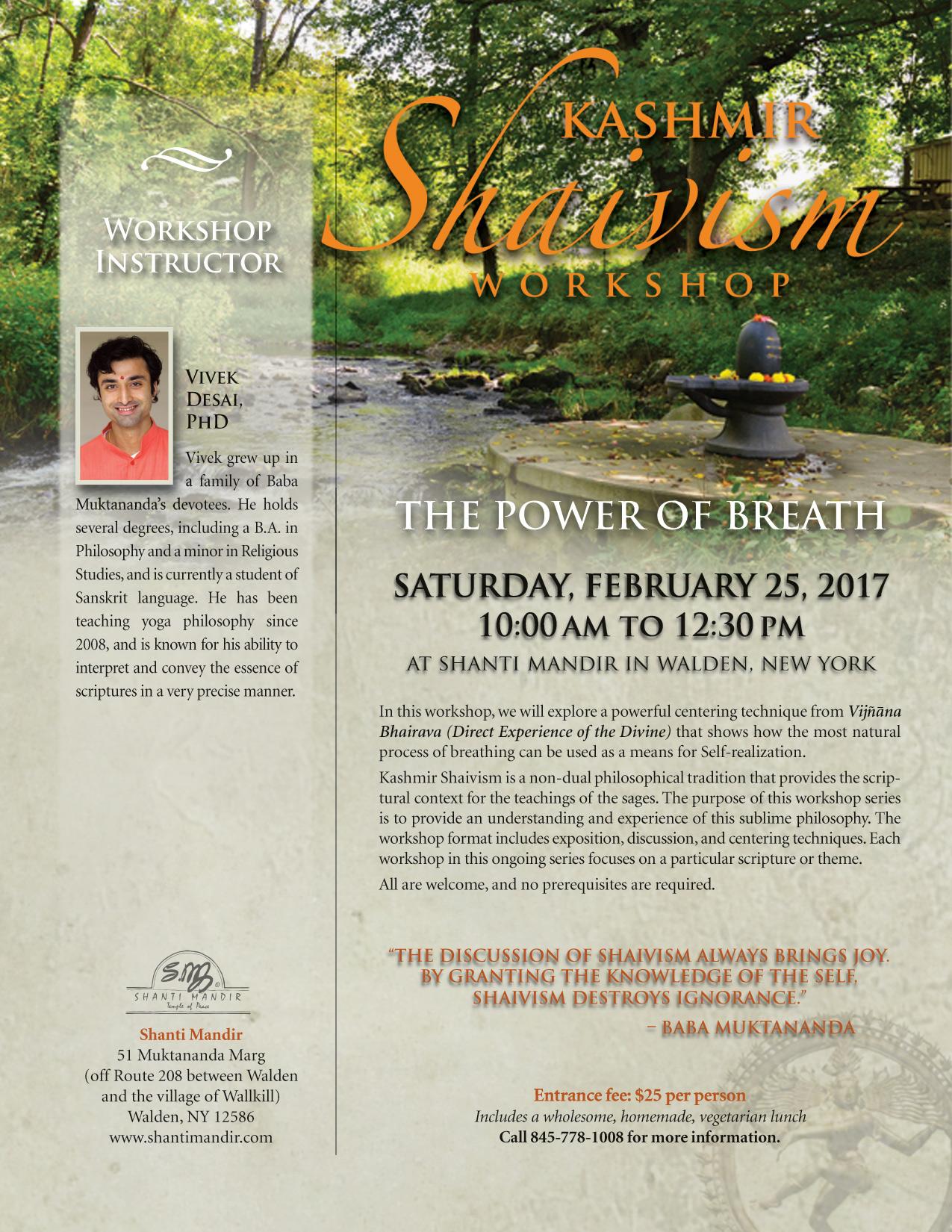 Kashmir Shaivism Workshop Flyer-Feb 2017