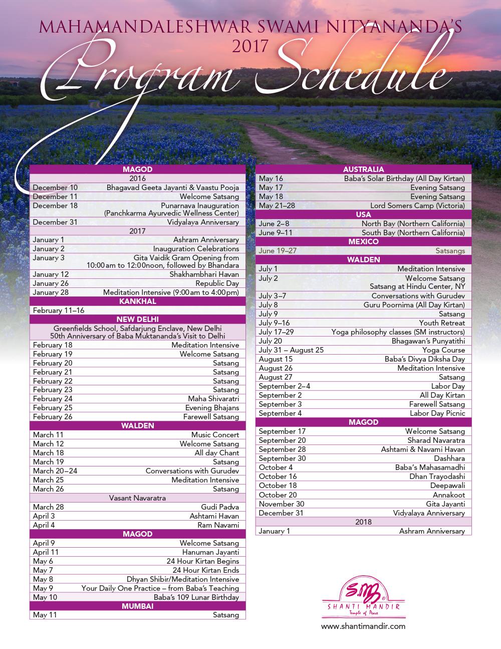 Gurudev Schedule-2017-3