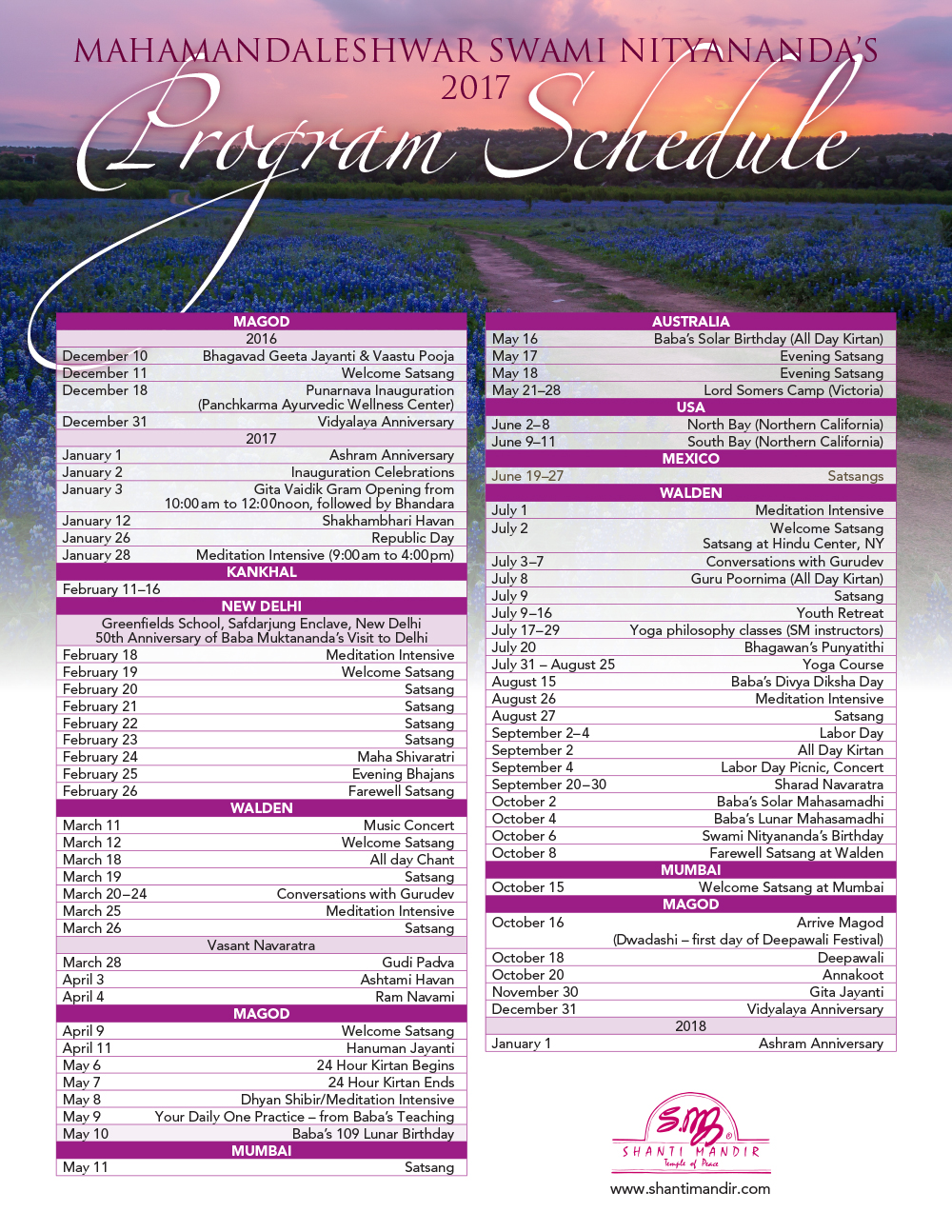 Gurudev Schedule-2017-4